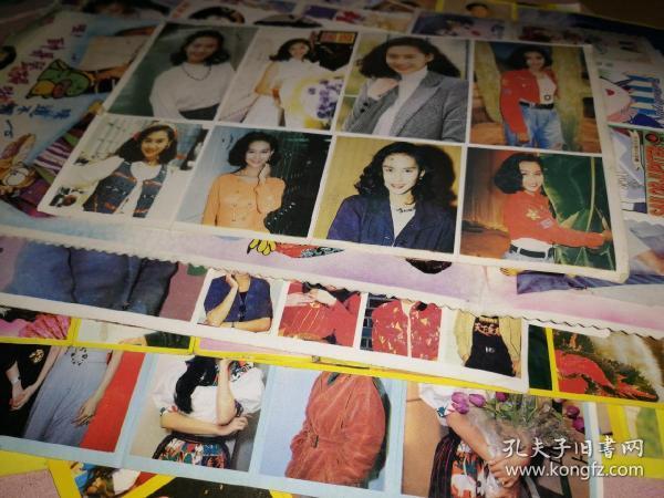 90年代香港明星贴纸一叠  都是整版的  有的大版  有的小版(贴纸背面有些纸面上写着字注明是买来的还是朋友亲戚送的)