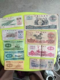 第三套人民币,一小套。