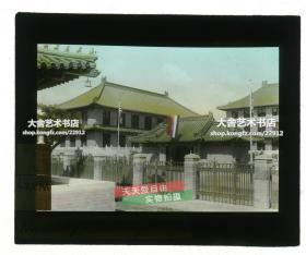 清代民国玻璃幻灯片-----清末民初时期北京东城区东单三条胡同协和医学院正门,协和医院,还悬挂有北洋的无色旗帜,当时叫协和医学堂,从东单三条胡同的南侧向北拍摄。