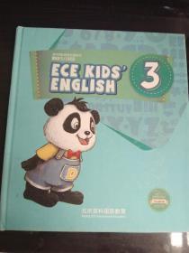ECE  KIDS  ENGLISH:戴维少儿英语(英科国际教育英语系列)3