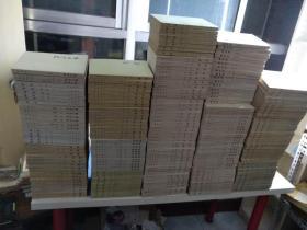 中华书局点校本二十四史(全241册)+清史稿(全48册)共计289册