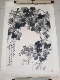 已故西南大学教授江苏著名画家苏葆桢作品原装裱6平尺