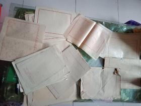老信纸多张16开