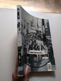 El Croquis 132:Rem Koolhaas-OMA II