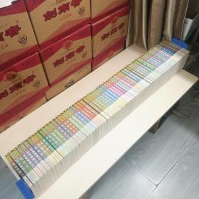 古龙作品集(绘图珍藏版、套装全66册、7本配书是九品,包邮挂号印刷品,看说明后购买)绘图珍藏本