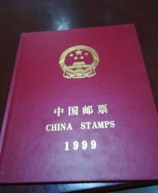 1999中国邮票空白+中华人民共和国成立五十周年纪念+民族大团结