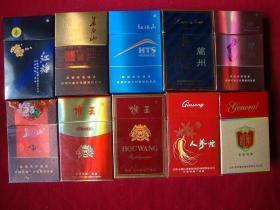 老硬纸盒空烟盒10个(14)(供收藏)一起转让
