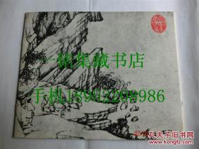 【现货 包邮】《印第安那大学中国千年古画展》 1968年初版 72件中国唐代至清代古画 稀见图录  ONE THOUSAND YEARS OF CHINESE PAINTING AAA