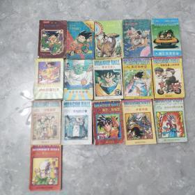 七龙珠 海南版 全套79册 品相8新 无缺页少页