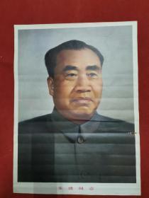 78年朱德元帅画。中国人民解放军和中华人民共和国的主要缔造者和领导人之一。中华人民共和国十大元帅之首,伟大的无产阶级革命家、军事家、政治家、国家的领袖。包老包真!