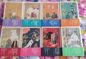 竹光侍 1-8  大块文化
