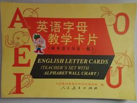 英语字母教学卡片