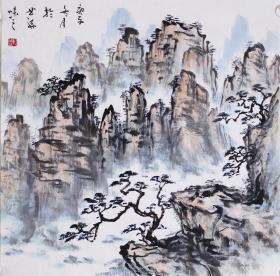 【自写自销】当代艺术家协会副主席王丞手绘 四尺斗方无题山水2112