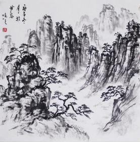 【自写自销】当代艺术家协会副主席王丞手绘  四尺斗方无题山水2114