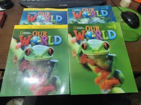 OUR WRLD 4本+4张.附光盘【4本合售】