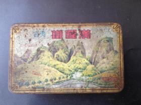武夷铁罗汉 茶盒 (茶文化)