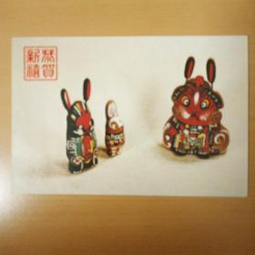 明信片 兔年