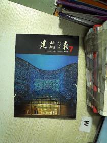 建筑学报   2009 7