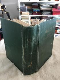 1961年商务印书馆出版发行《俄汉大辞典》一版二印,18开精装本,厚册,1384页,品如图,60包邮。