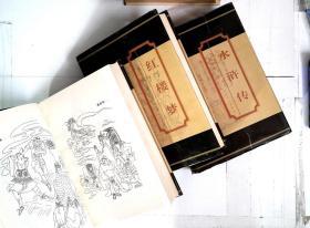 红楼梦 .水浒传.西游记( 16开 精装 大字本如图)内品好3本合售