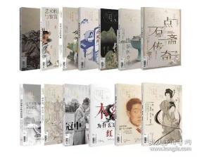 《艺术收藏与鉴赏》套装(13本)