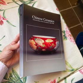 Chinese ceramics: Selected articles from Orientations 1982 - 1998 亚洲艺术 东方艺术 杂志 中国瓷器文章选集