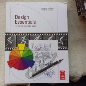 Design Essentials for the Motion Media Artist 运动媒体艺术家设计基础