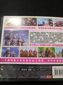 奥特曼之王  VCD(3碟,15,16,20集)(外盒折)
