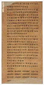 1799敦煌遗书 法藏 P4658洞玄灵宝长夜之府九幽玉匮明真科手稿。 纸本大小27*52厘米。 宣纸艺术微喷复制