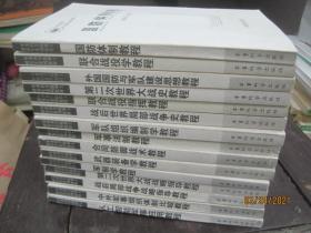 军事科学院硕士研究生系列教材15册