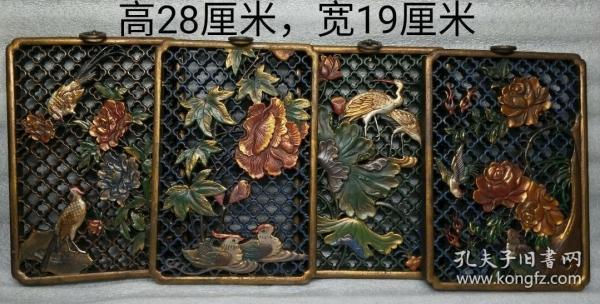 木胎漆器挂屏 镂空雕彩绘花鸟,一套