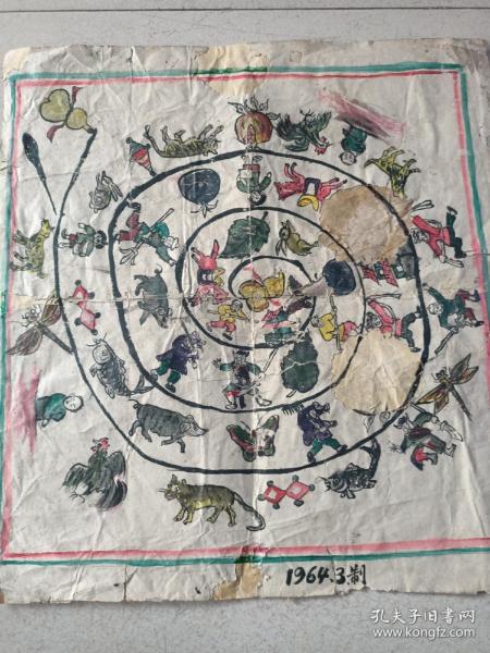 64年手绘民俗游戏图有残。37/59
