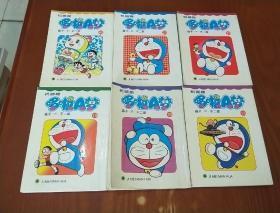 机器猫 哆啦A梦(13、15、19、20、23、40  6本合售)