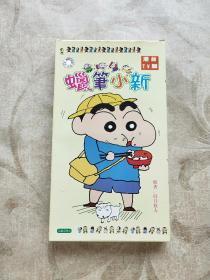 蜡笔小新(港台TV版)7碟装