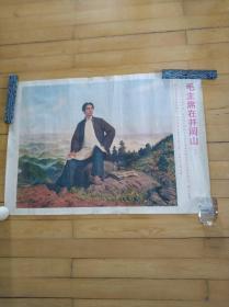 文革宣传画《毛主席在井冈山(油画)》