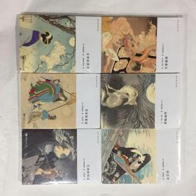 柳田国男选集1一6共6本(日本的昔话、.巫女考、女性的灵力、日本的传说、妖怪谈义、远野物语)