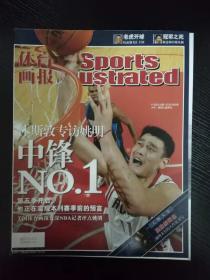 体育画报2006-12-24封面人物:姚明