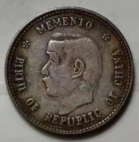 银元,老银币中华 民国 开国 纪念币