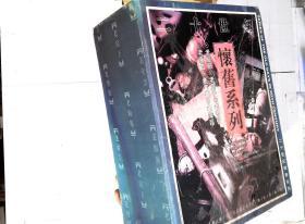 二十世纪怀旧系列:老服饰、老习俗、老年画、老广告、老海报、老房子(全六册) 16开精装+盒套 书本全新  年一印   全铜版彩印