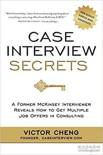 Case Interview Secrets: A Former McKinsey...[9780984183524]