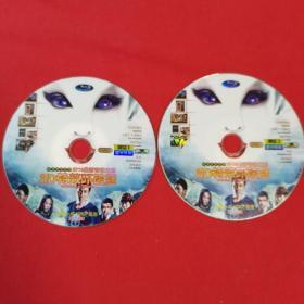 电影光盘DVD 共2张 2013最新惊悚鬼邪/3D特效吓破胆:《西游记》降魔篇、女蛹之人皮嫁衣、凶间雪山、诡爱、恐怖旅馆
