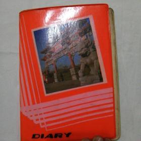 八十年代老北京城区交通地图及人文地理信息塑料皮笔记本