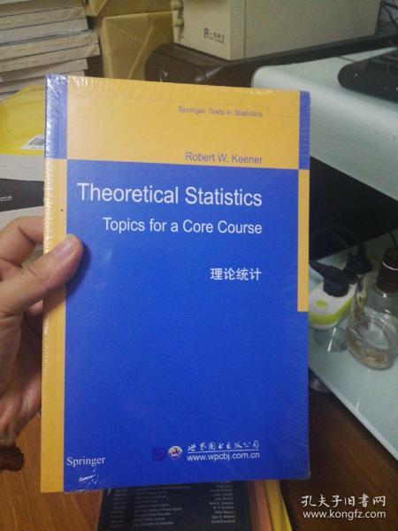 理论统计(英文版)