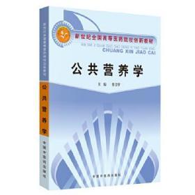 正版图书 9787802311121 蔡美琴 中国中医药出版社