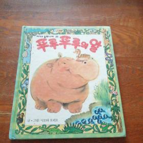 韩文书(书名看图片)