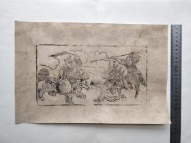 清代木版拓印画一幅