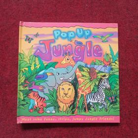 popup Jungle