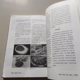 摄影构图(第四版)