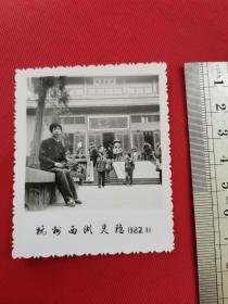 1982年杭州西湖灵隐留影