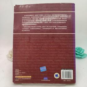 决策支持系统与智能系统:原书第7版